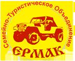 СТО Ермак (г. Барнаул, Алтайский край) - постройка и тюнинг внедорожников, коммерческие туры на джипах, организация экспедиций